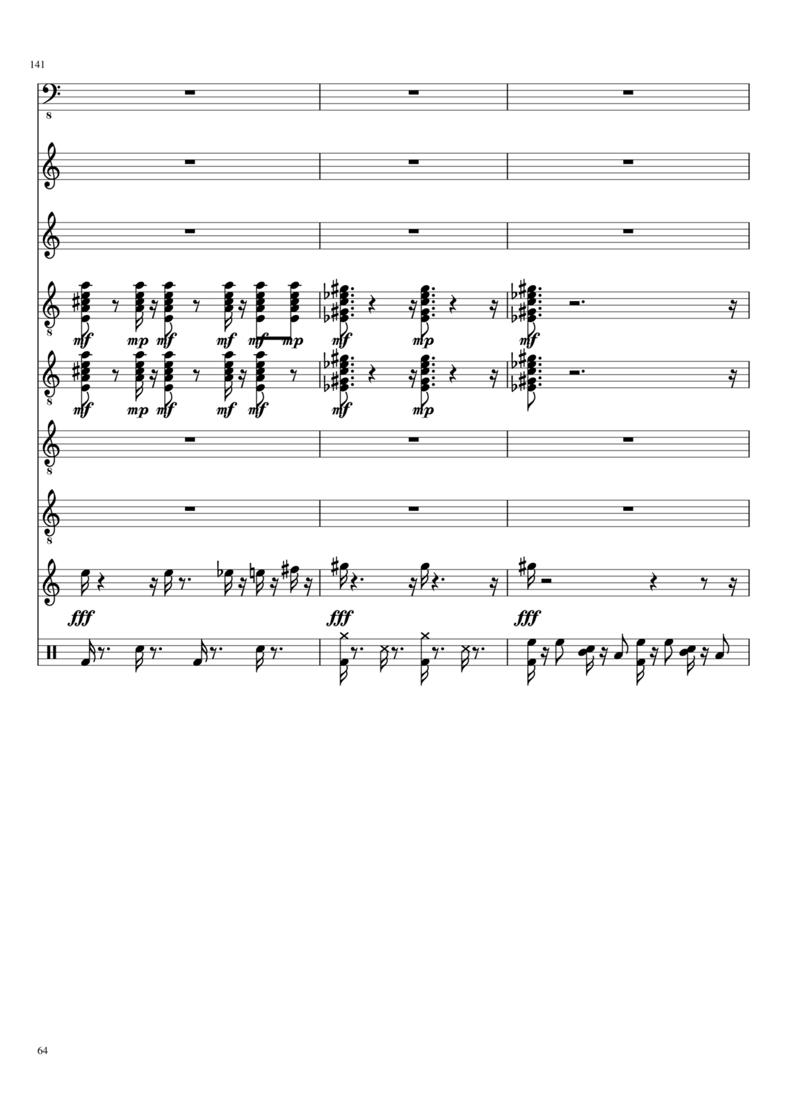 Serdtse slide, Image 64