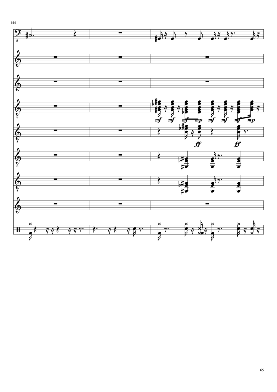 Serdtse slide, Image 65
