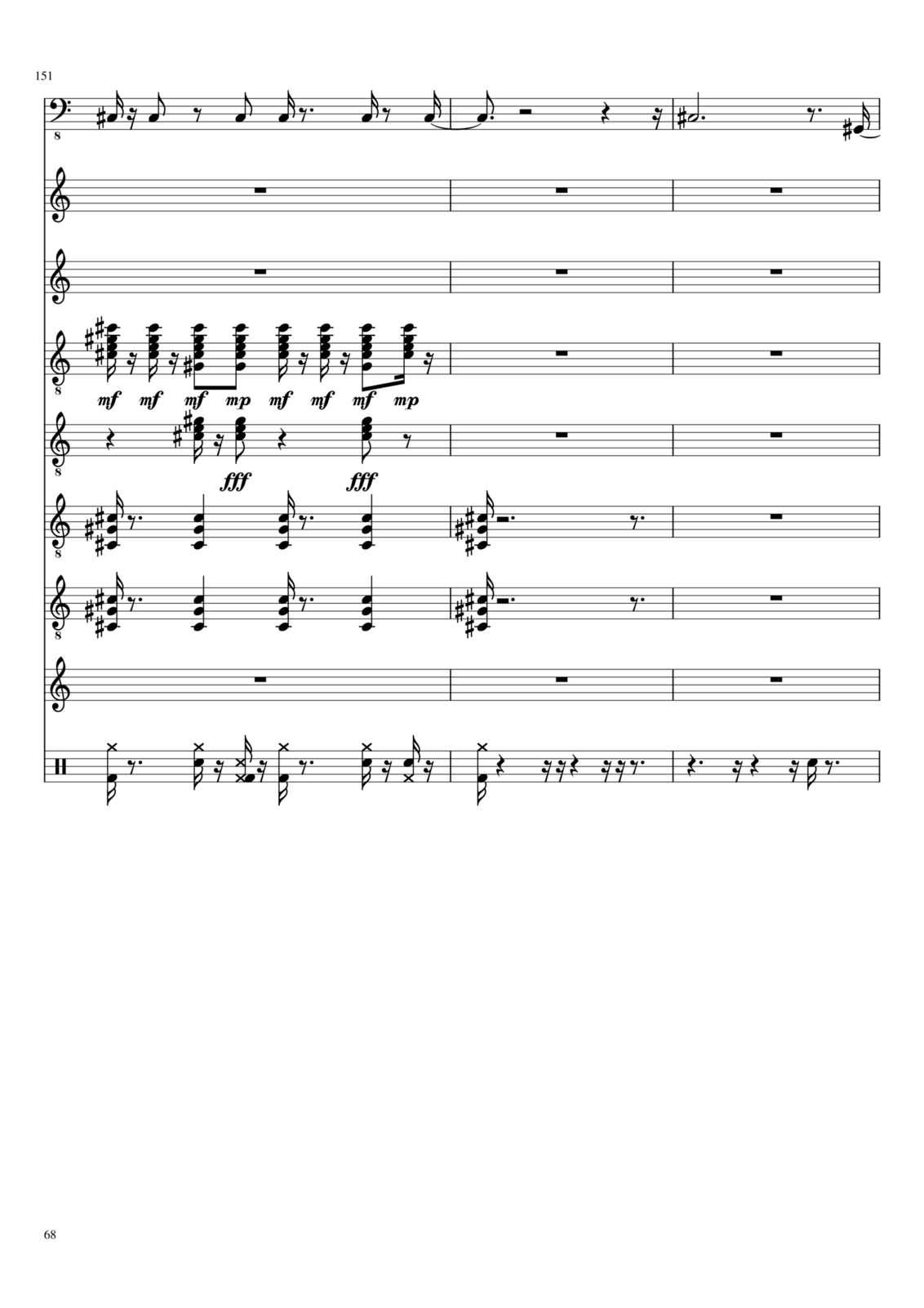 Serdtse slide, Image 68