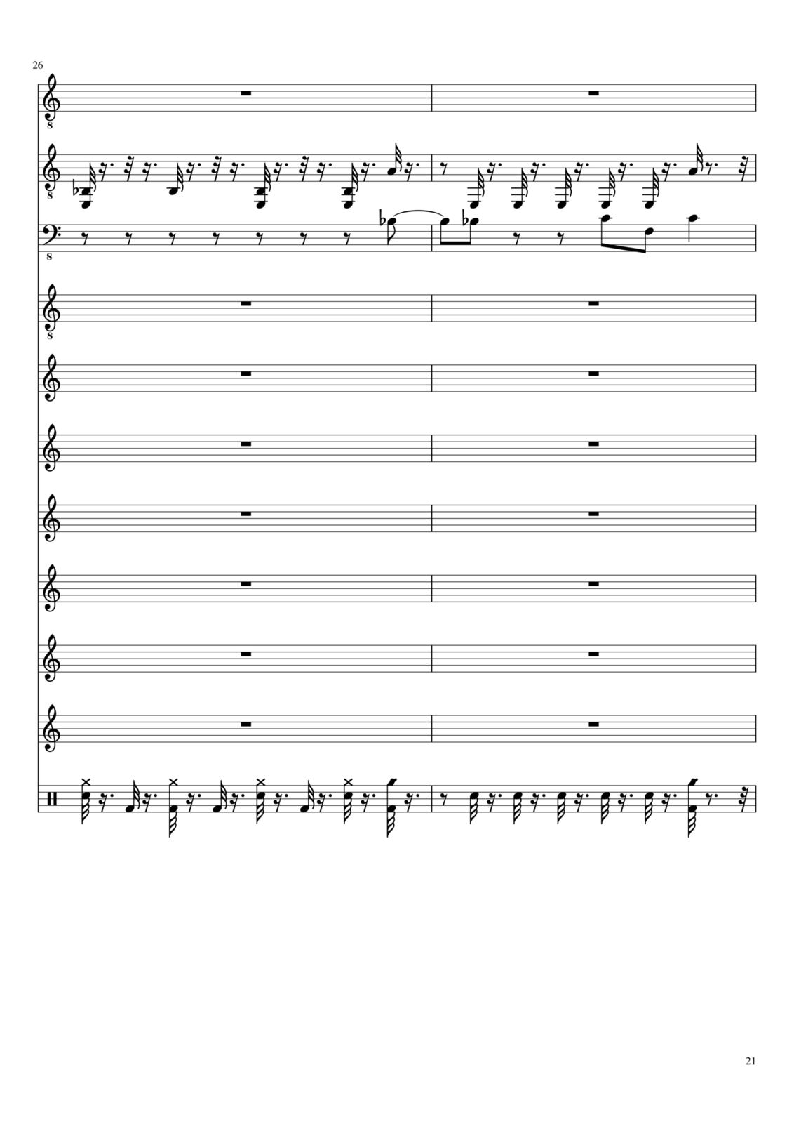 Belyiy sokol slide, Image 21