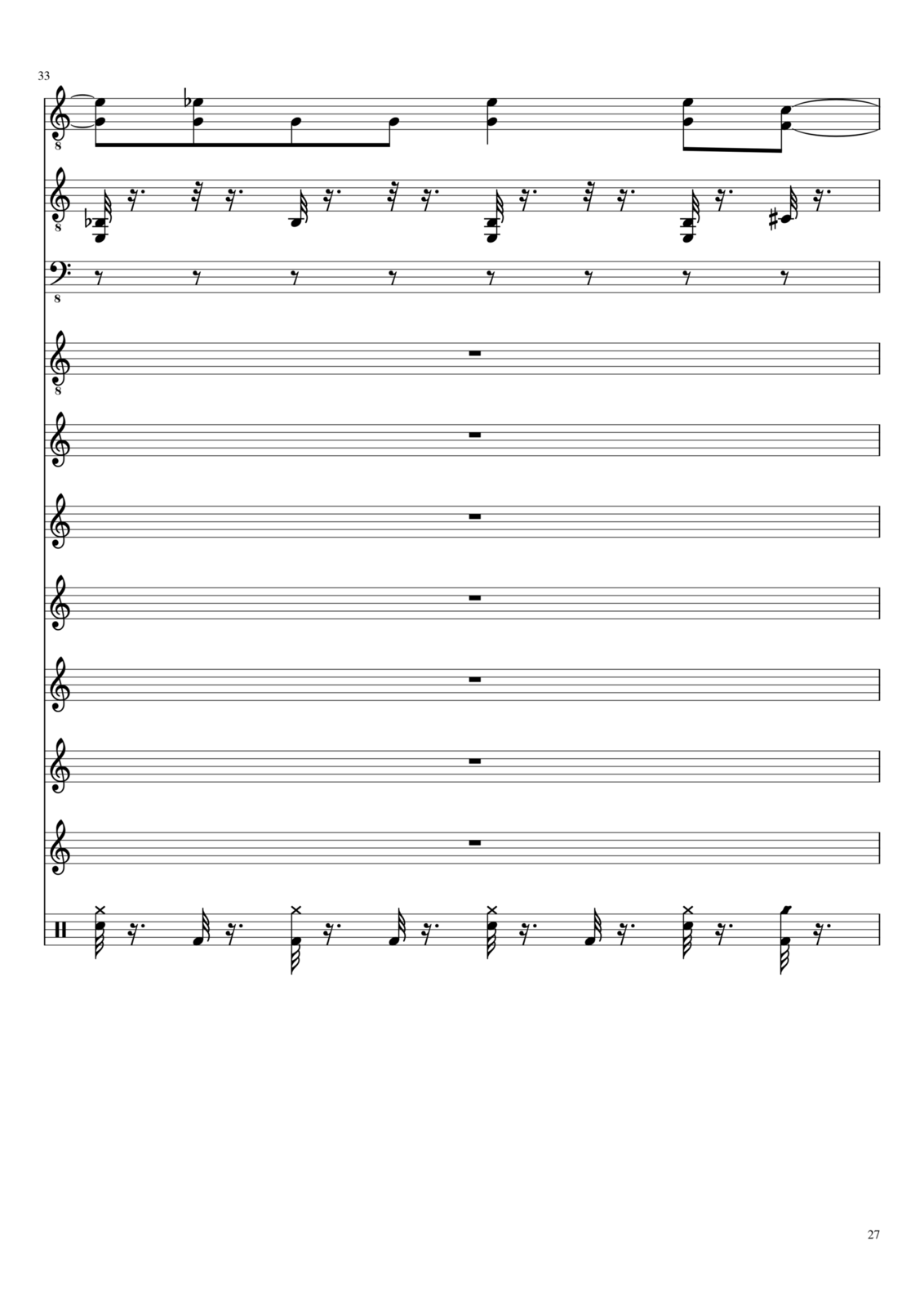 Belyiy sokol slide, Image 27