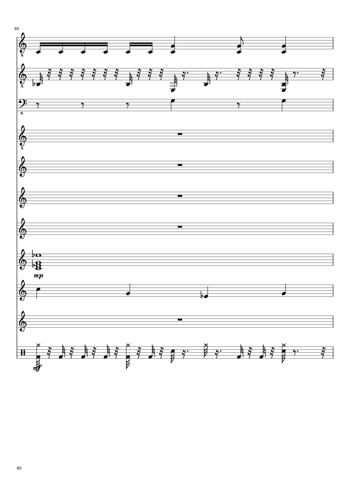 Belyiy sokol slide, Image 80