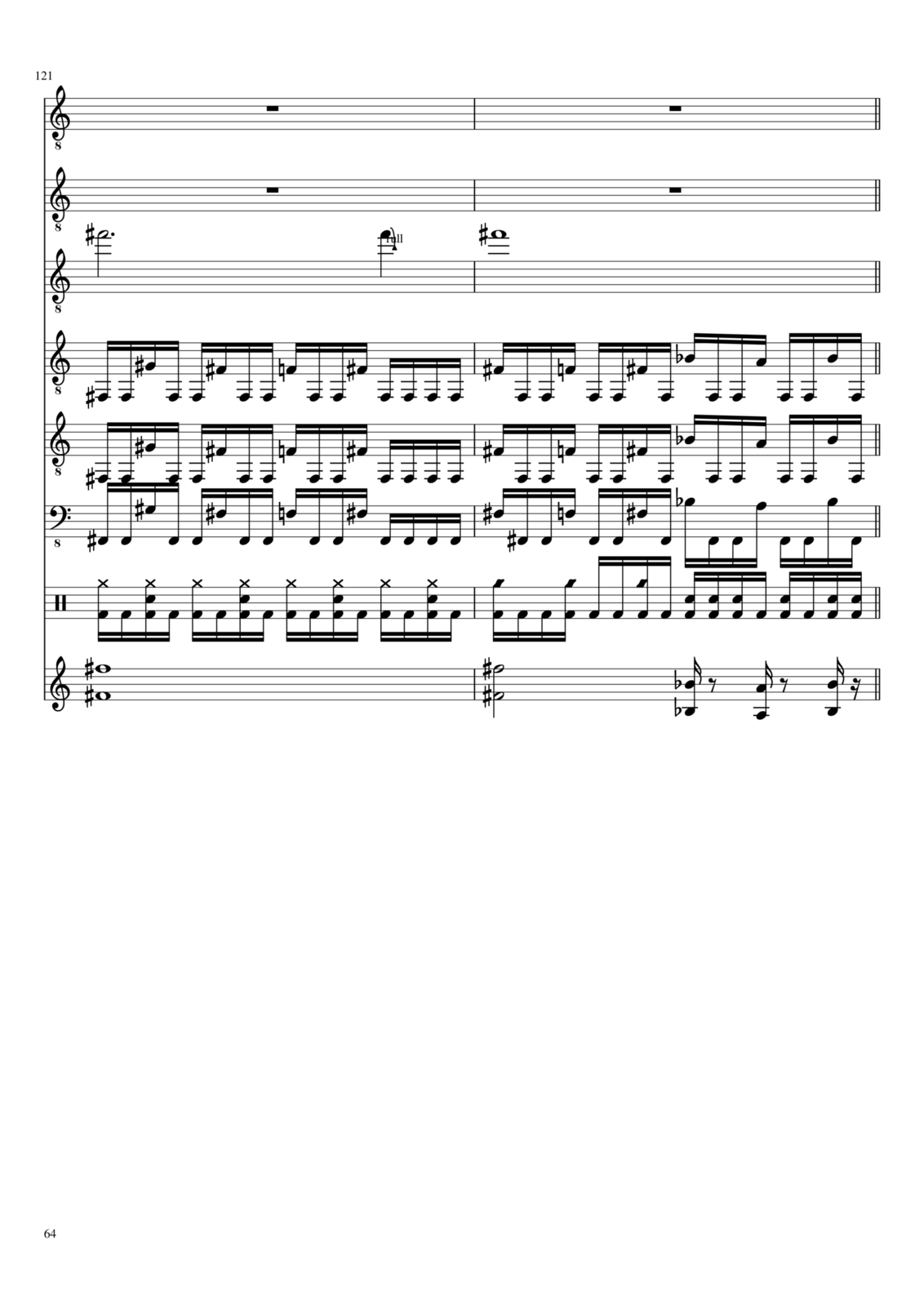 Vyibor Est slide, Image 64