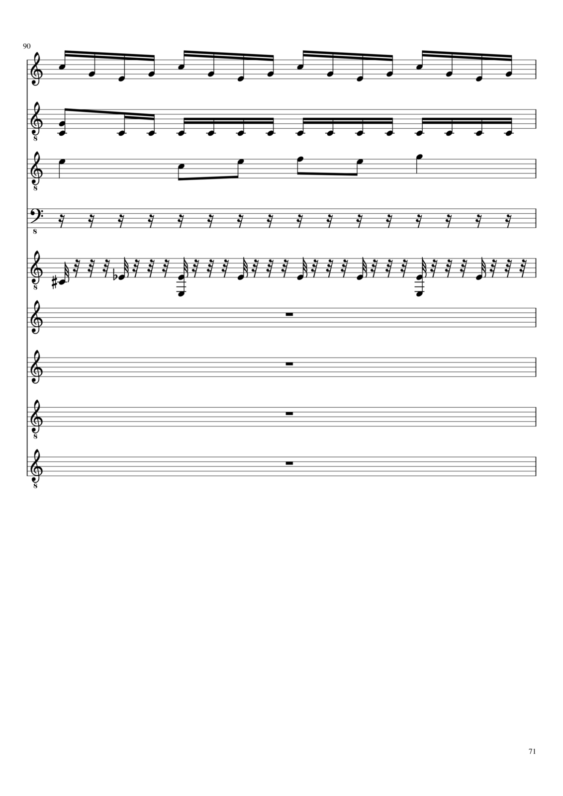 Zagadka volshebnoy stranyi slide, Image 71