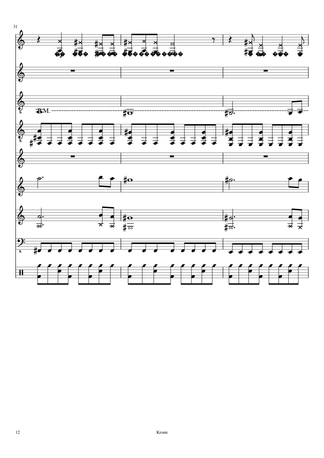 Ispoved Pervogo Boga slide, Image 12