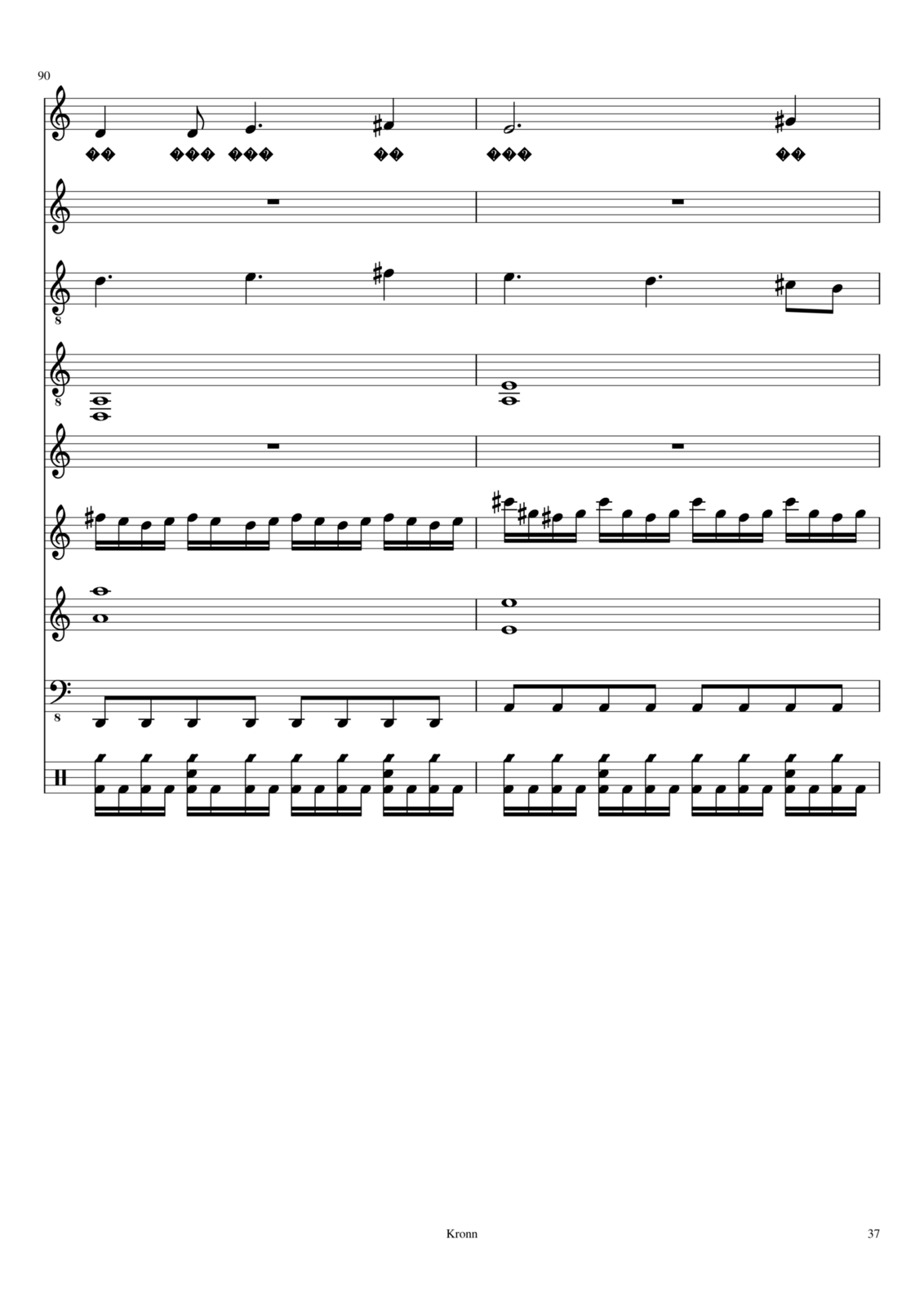 Ispoved Pervogo Boga slide, Image 37