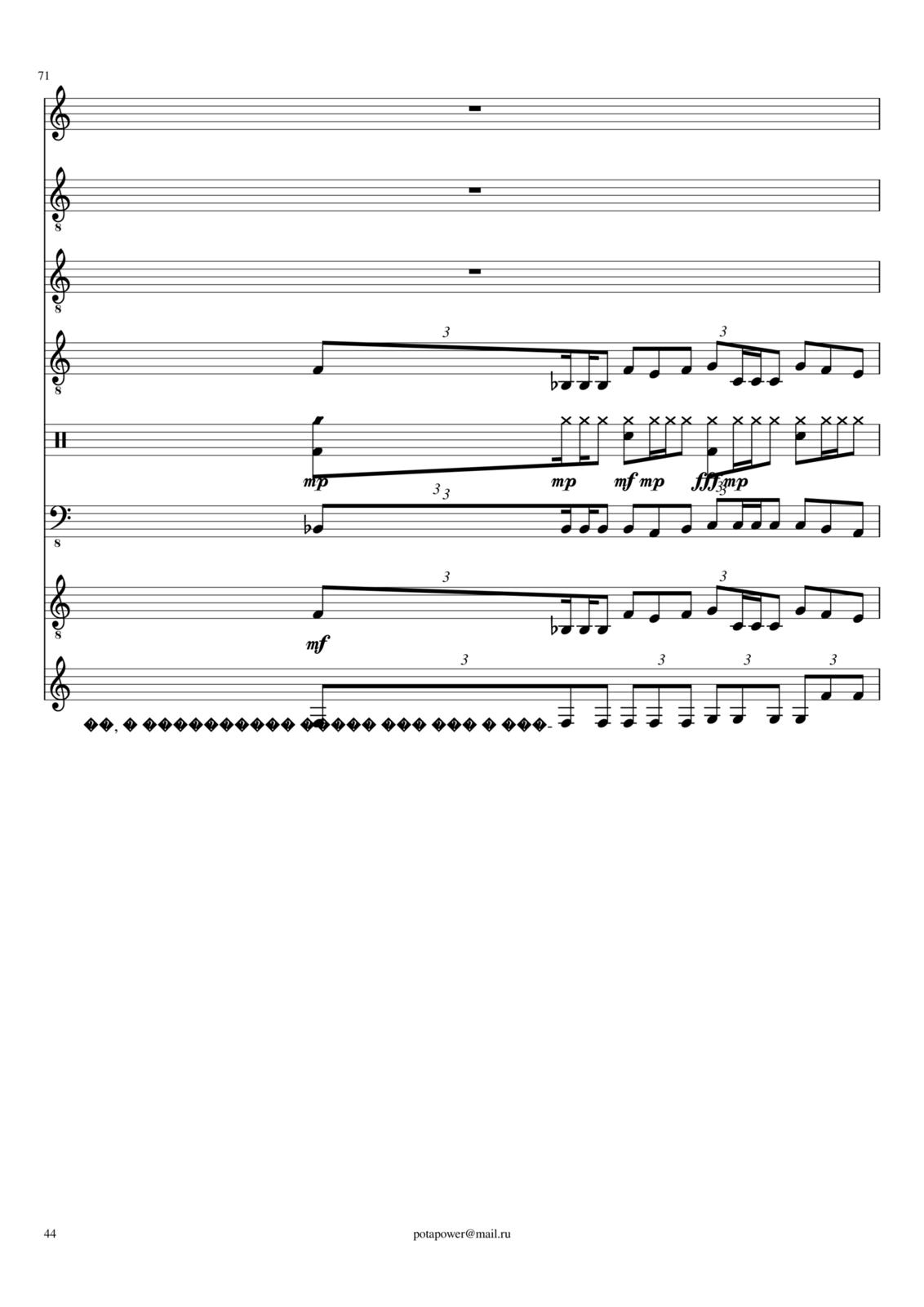 Korolevstvo slez slide, Image 44