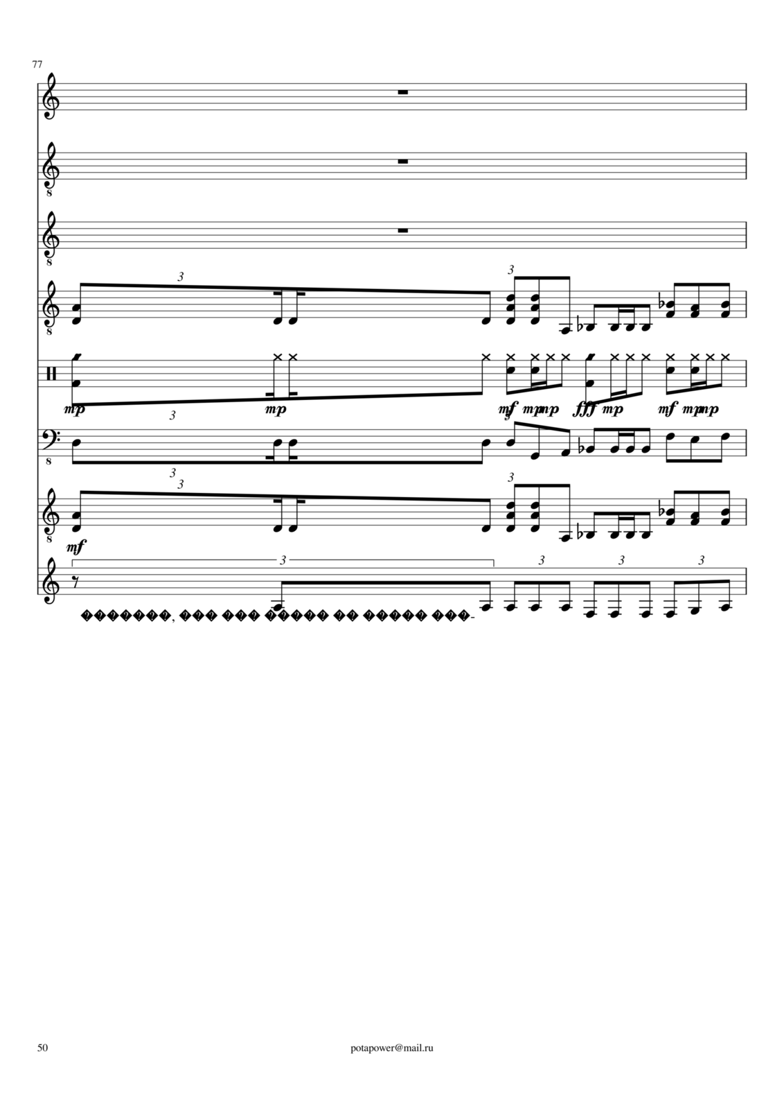 Korolevstvo slez slide, Image 50