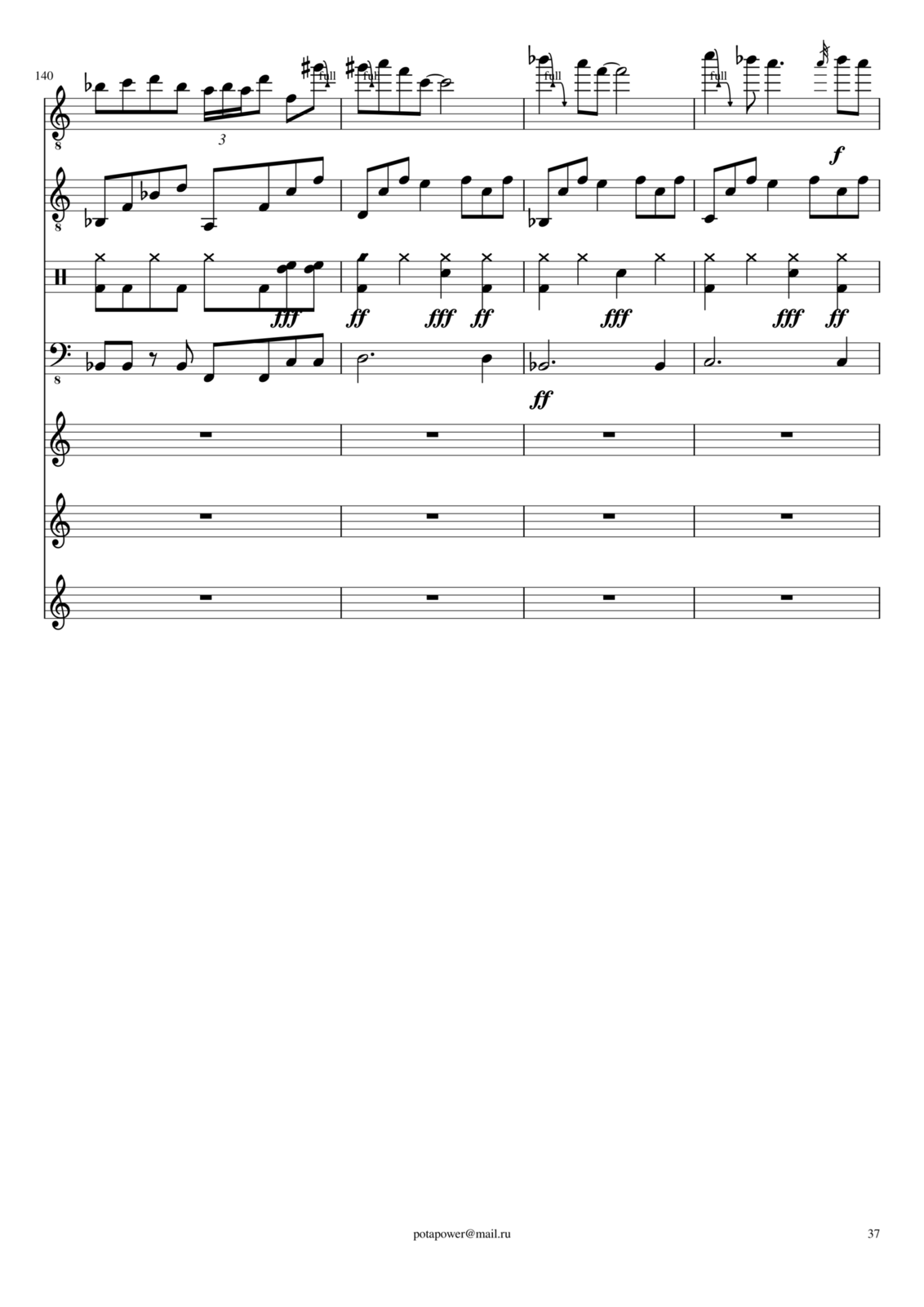 N.A.S.T.YA slide, Image 37