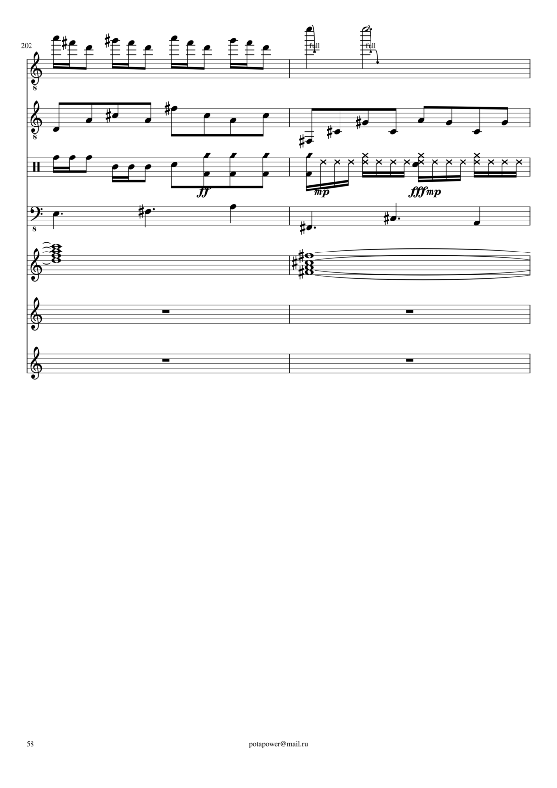 N.A.S.T.YA slide, Image 58