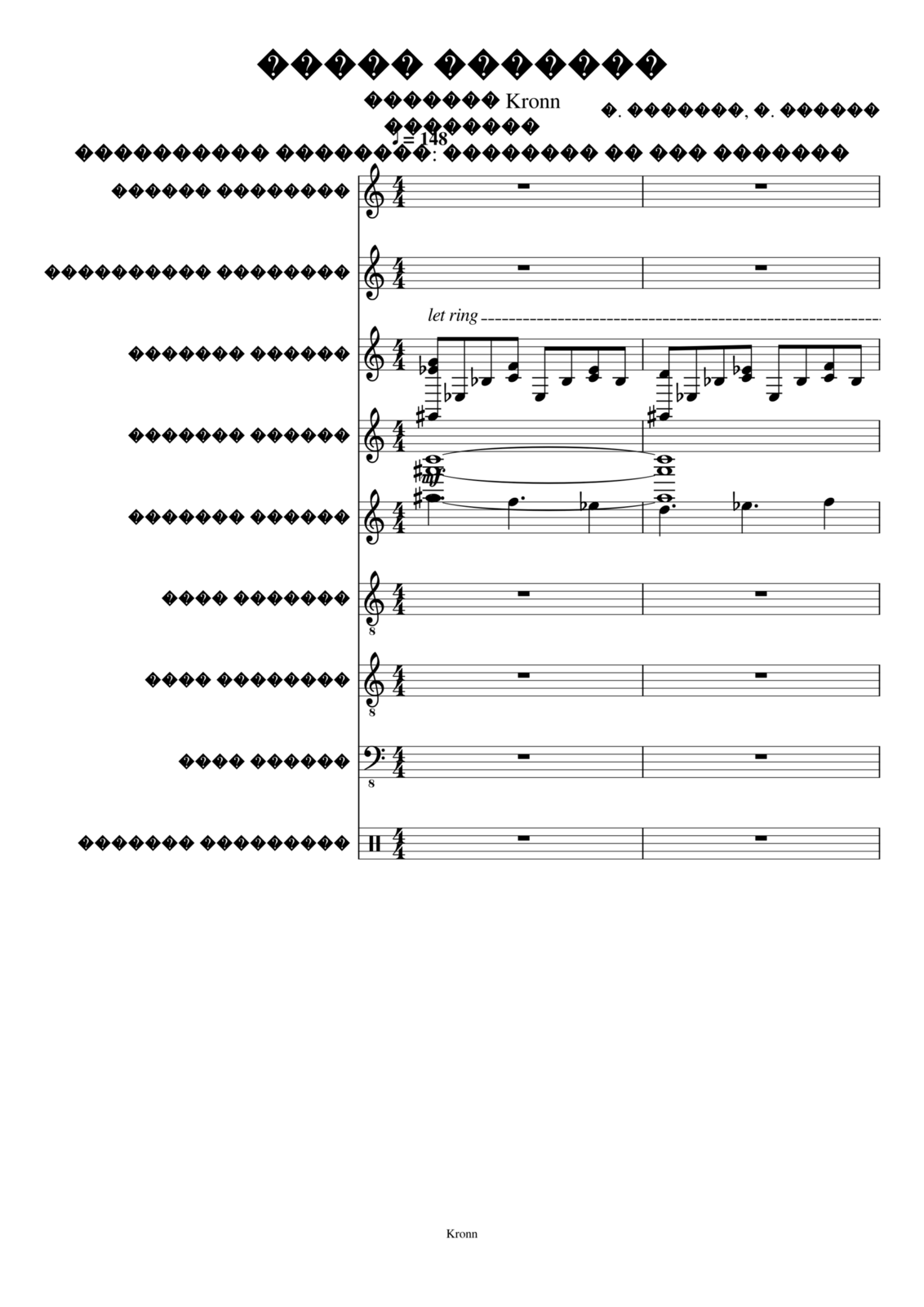Okean Pustotyi slide, Image 1