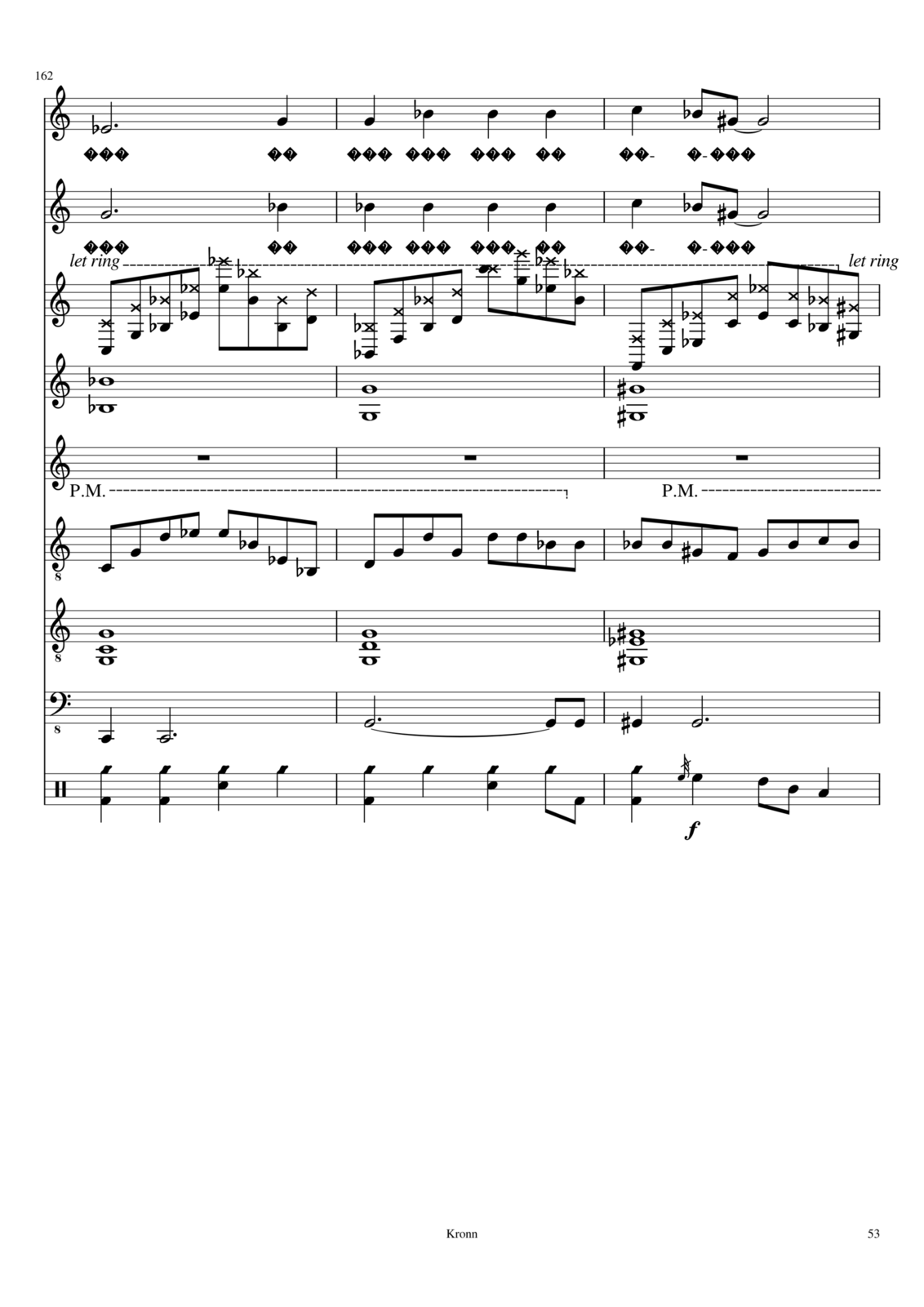 Okean Pustotyi slide, Image 53