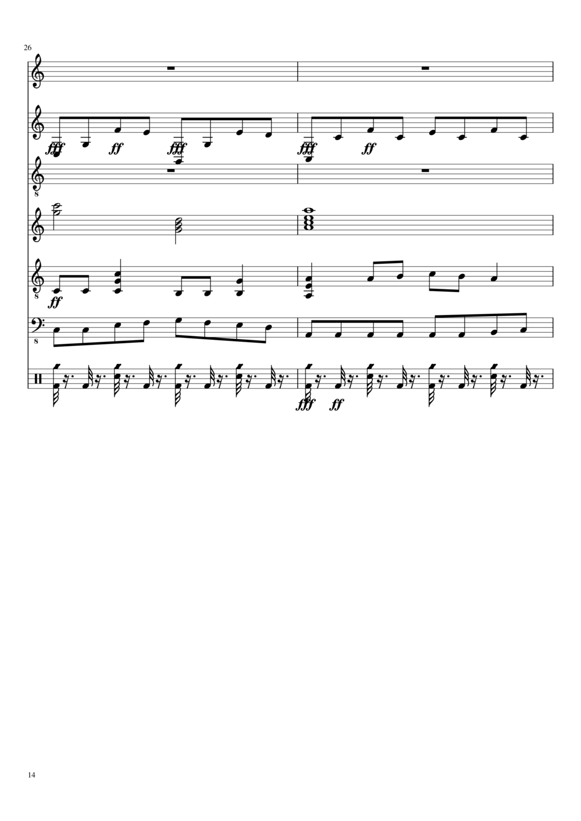 Proschanie s volshebnoy stranoy slide, Image 14
