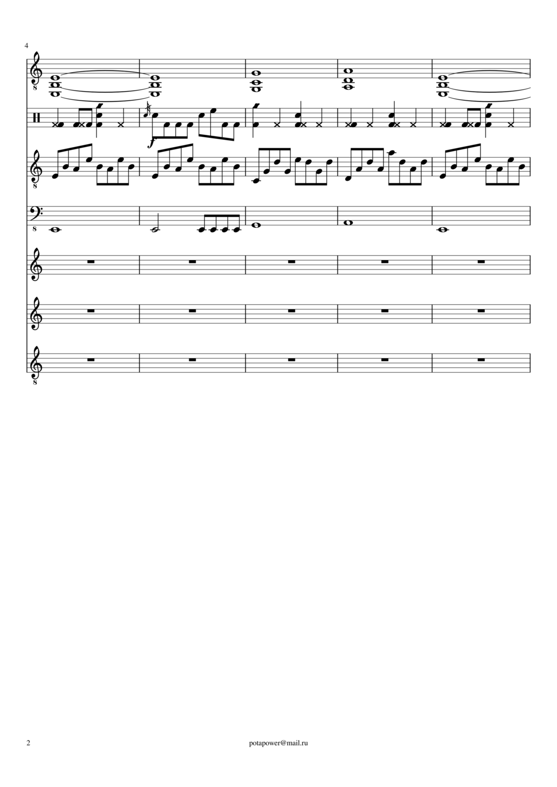 Ten lyubvi slide, Image 2