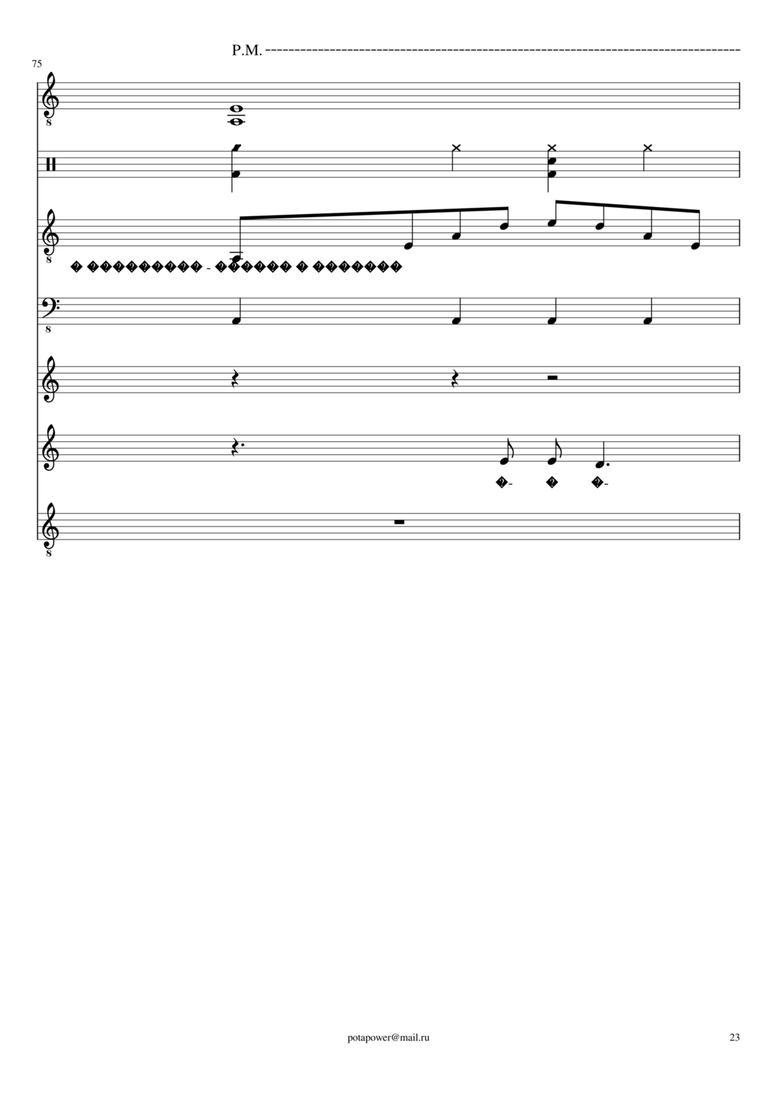 Ten lyubvi slide, Image 23