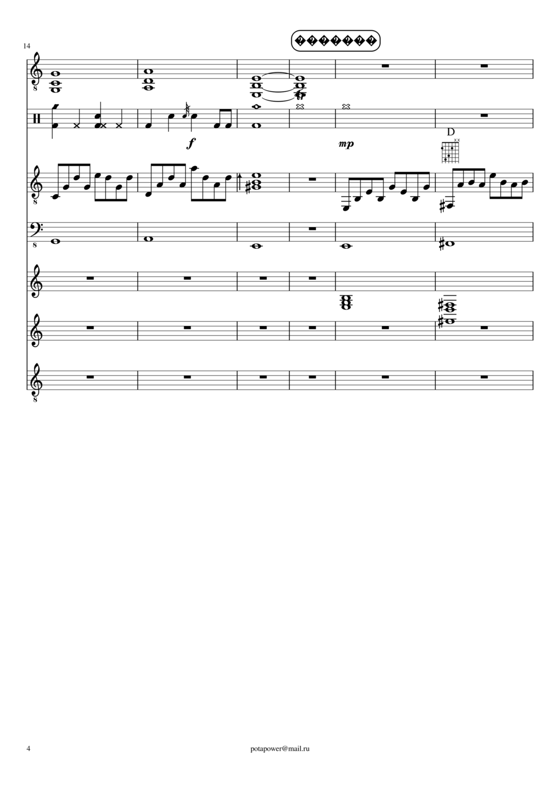 Ten lyubvi slide, Image 4