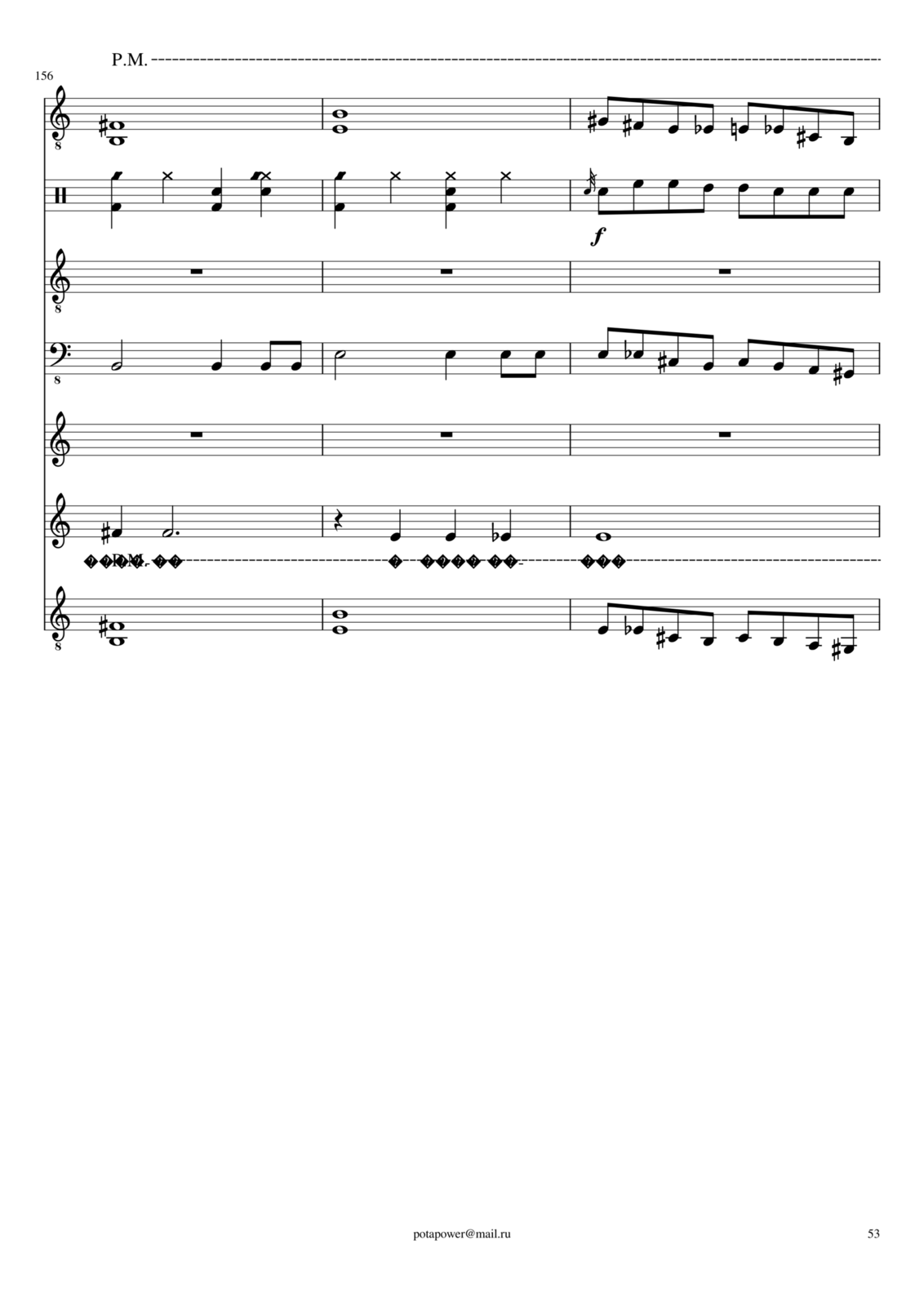 Ten lyubvi slide, Image 53