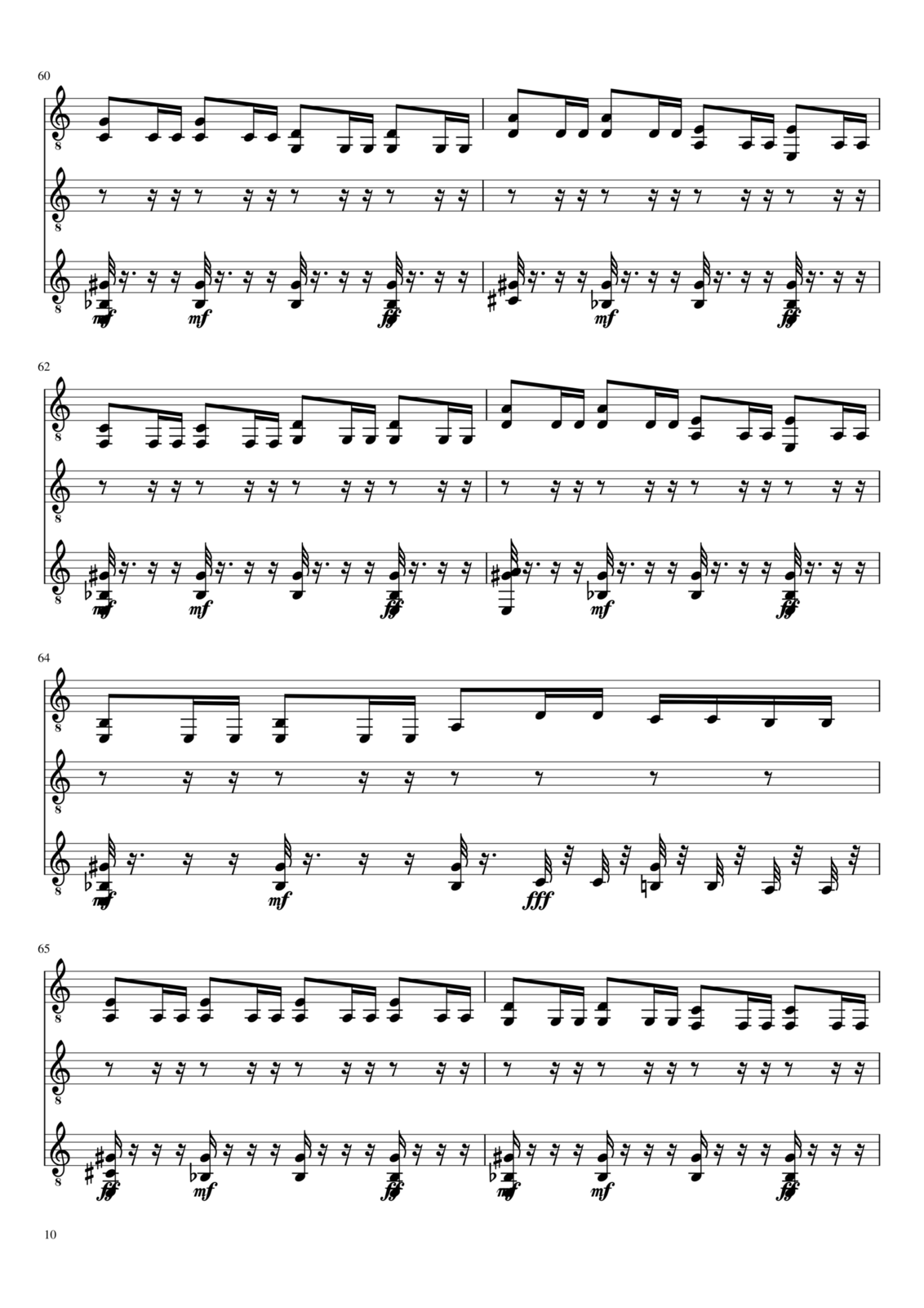 Hojdenie za Tri Morya slide, Image 10