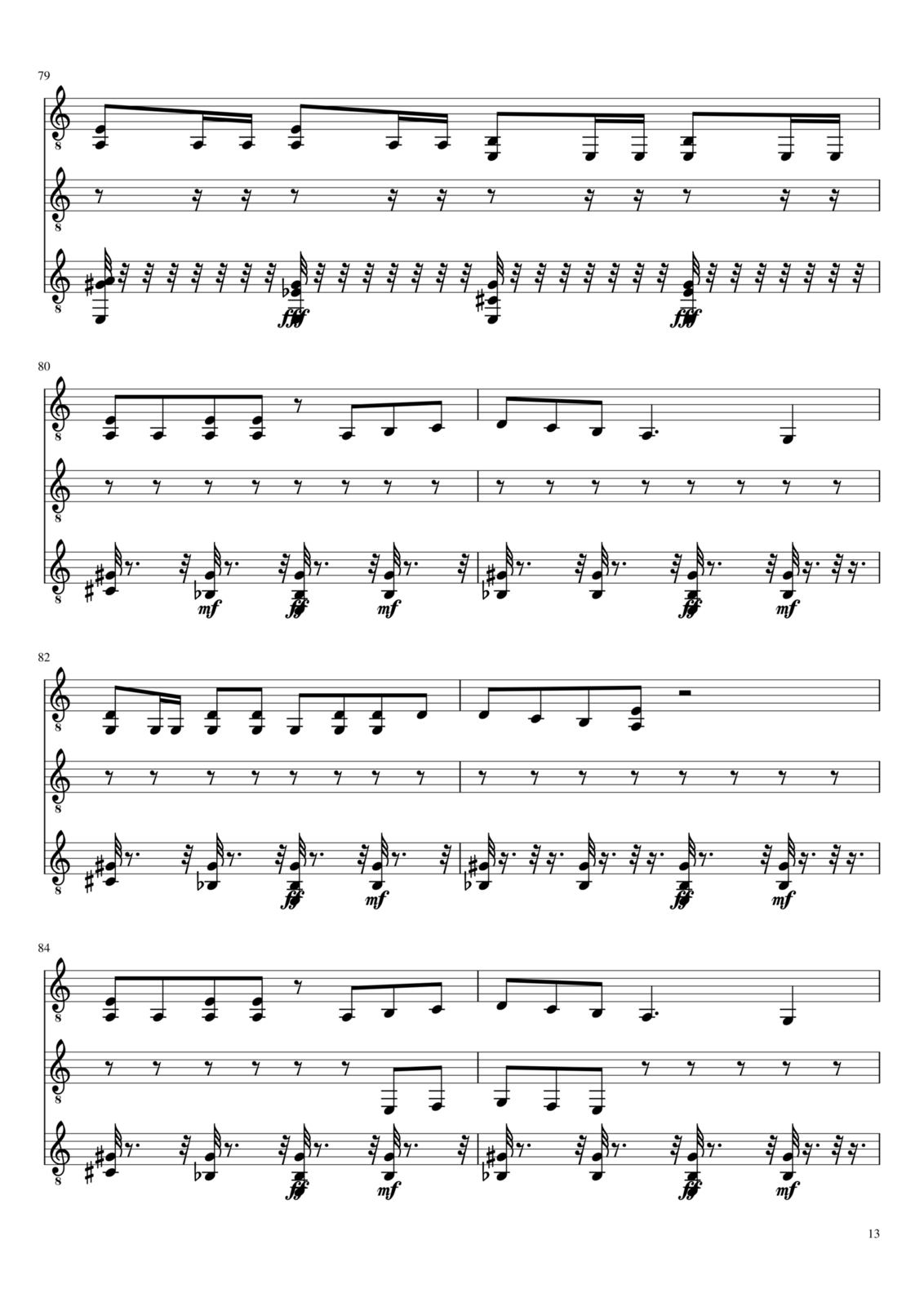Hojdenie za Tri Morya slide, Image 13