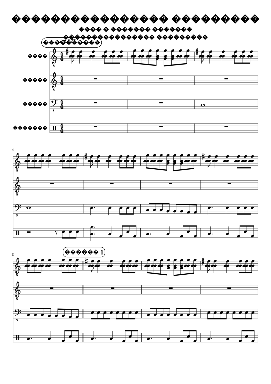 Deklassirovannyim elementam slide, Image 1