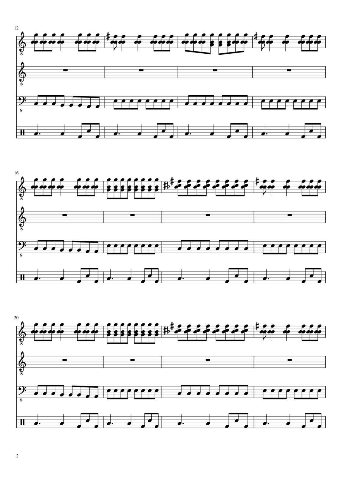 Deklassirovannyim elementam slide, Image 2