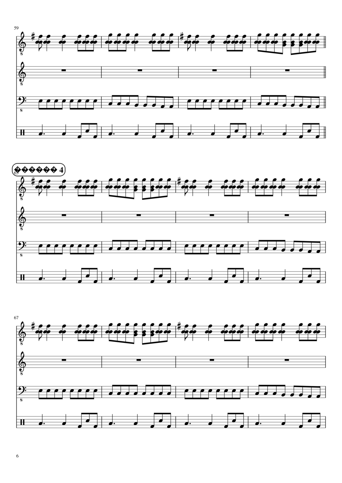 Deklassirovannyim elementam slide, Image 6
