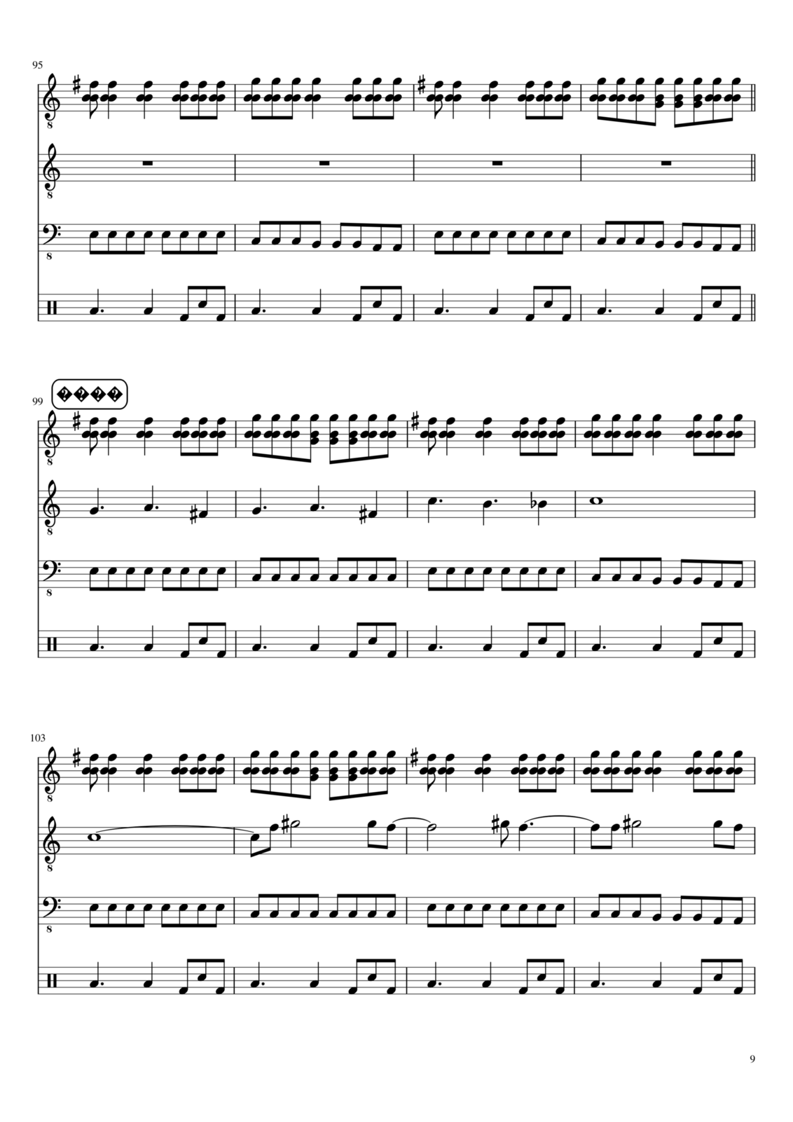 Deklassirovannyim elementam slide, Image 9