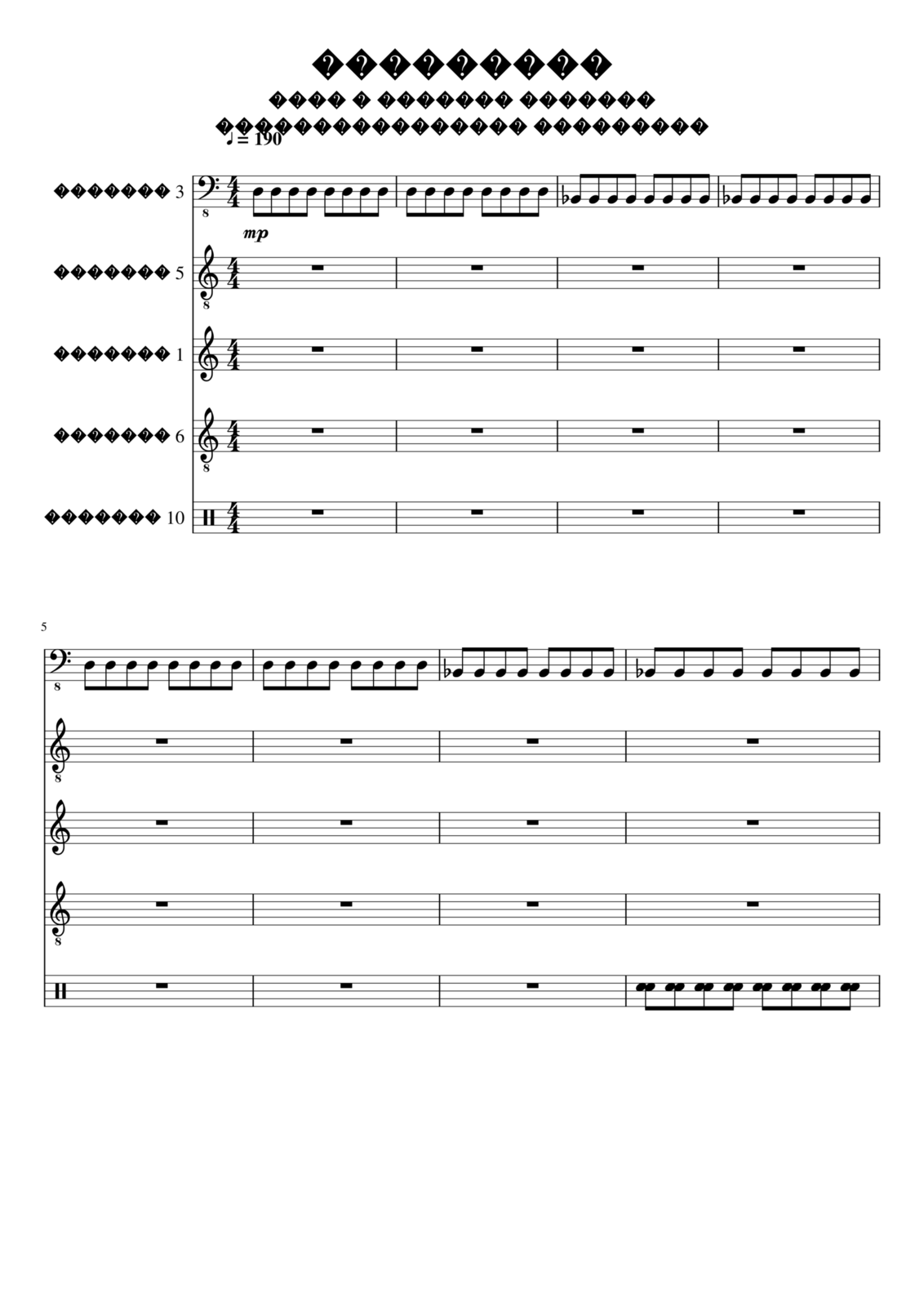 Dekoratsii slide, Image 1