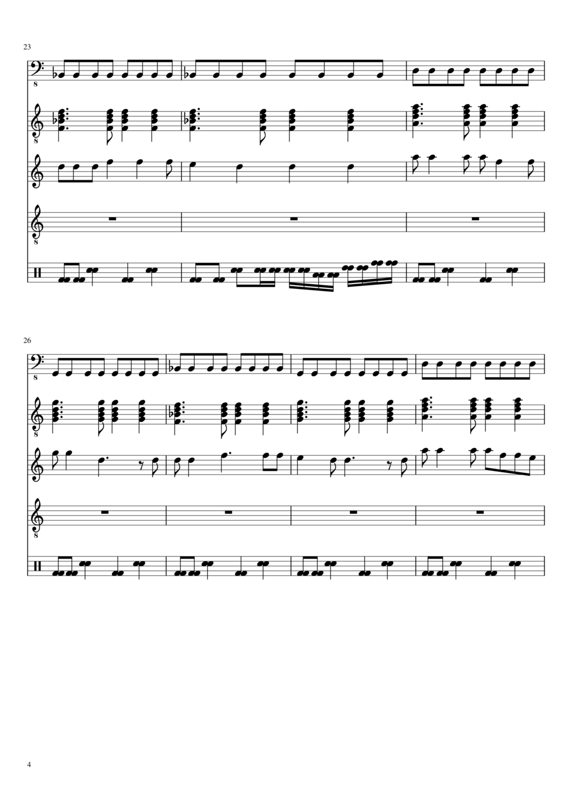 Dekoratsii slide, Image 4