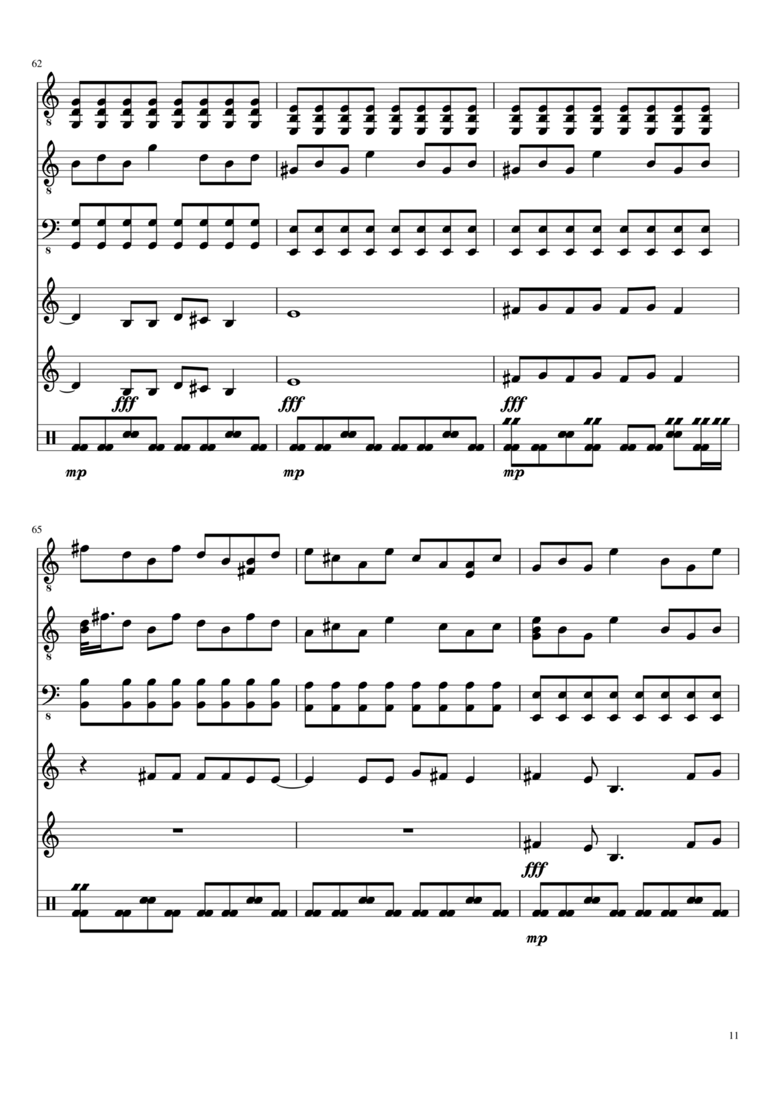 Ot Bolshogo Uma slide, Image 11