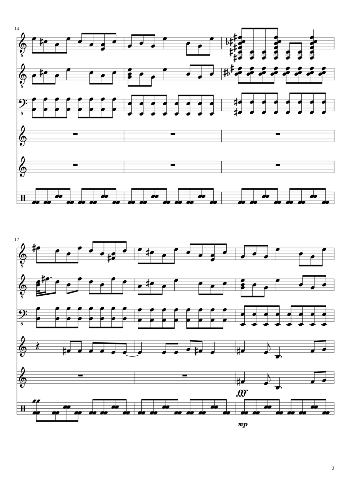 Ot Bolshogo Uma slide, Image 3