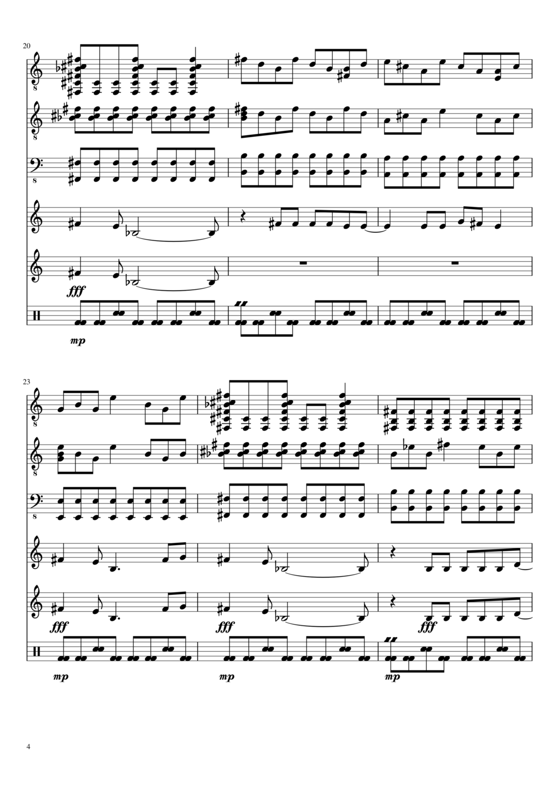 Ot Bolshogo Uma slide, Image 4